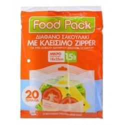 Σακούλες Τροφίμων με κλείσιμο Zipper